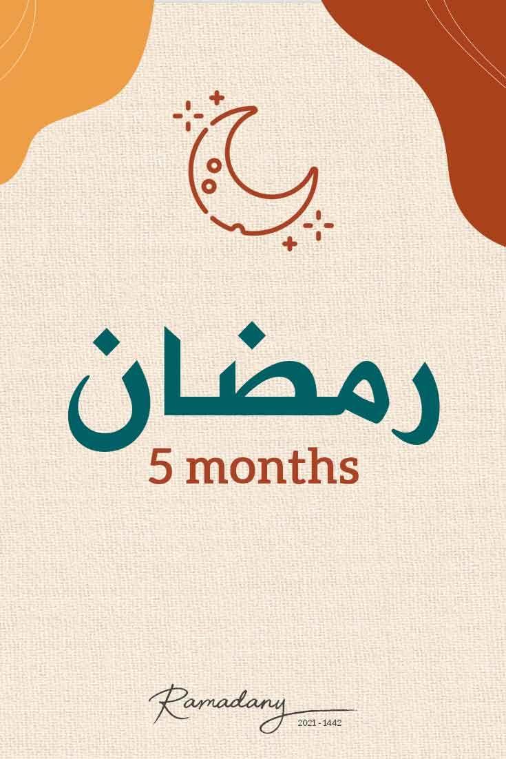 5 Months To Ramadan 2021 Ramadan Mubarak Ramadan Greeting Ramadan Greetings Ramadan Ramadan Mubarak