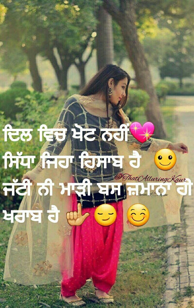 Punjabi Quotes. #fun #rohb #attitude #jatt #desi #taur #kaim #quotesforlife #thoughtsofmind #ThatAlluringKaur. FOR MORE FOLLOW PINTEREST : @reetk516