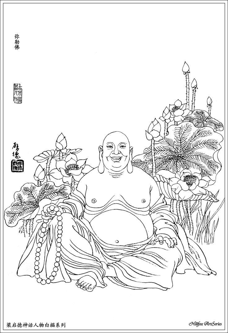 弥勒佛祖 - Maitreya / the Bodhisattva that will be the next to come after Shakyamuni Buddha