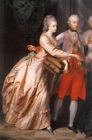 detail from Maria Theresa and Her Family by Heinrich Freidrich Fuger 1776.  Albert of Sachsen-Teschen and Maria Christina show art brought back from Italy, and beyond, Maximilian, Maria Anna, Maria Elisabeth, and future Emperor the musical Emperor Joseph II.