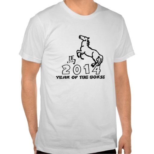 Year of The Horse 2014 T Shirts. get it on : http://www.zazzle.com/year_of_the_horse_2014_t_shirts-235366157520332229?view=113869375693768955&rf=238054403704815742
