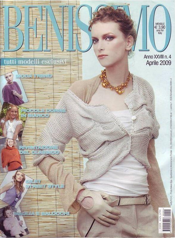 Benissimo 4 2009