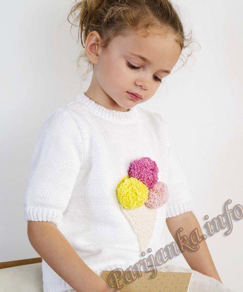 Пуловер (д) 01*131 Phildar №4724