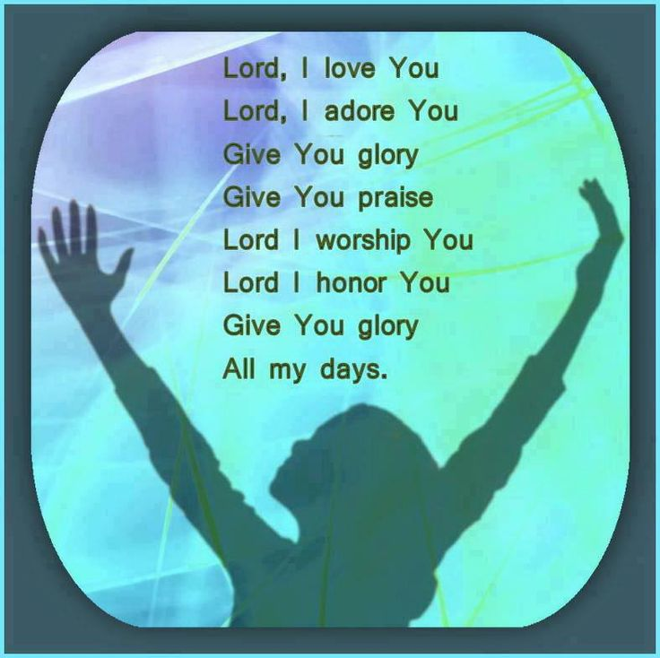 Superb Lord, I Love You
