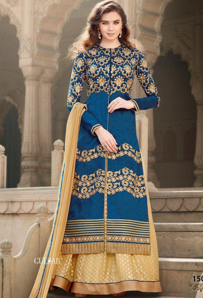 Beige Banarasi Silk Designer Anarkali Suit 1503
