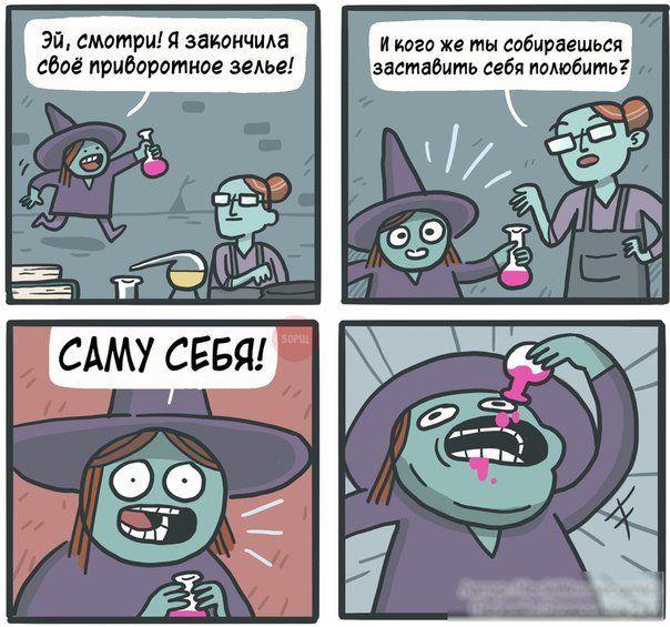 https://telegram.me/LaQeque/25584  #memes #mem #мем #мемы #мемасики