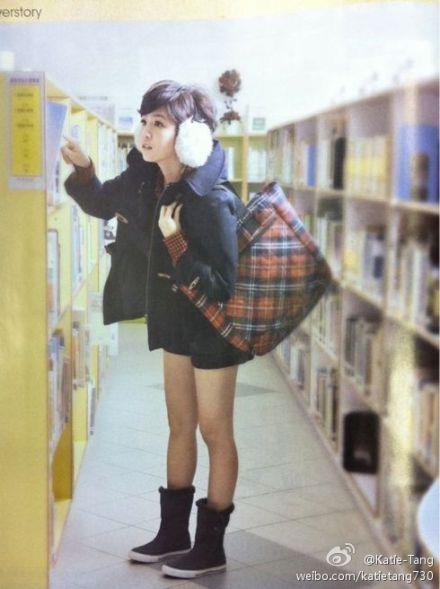 Michelle Chen Yan Xi (陳妍希)