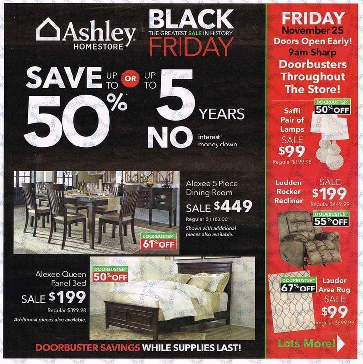 Ashley Furniture Homestore Black Friday 2016 - http://www.olcatalog.com/home-garden/ashley-furniture-homestore-ad.html
