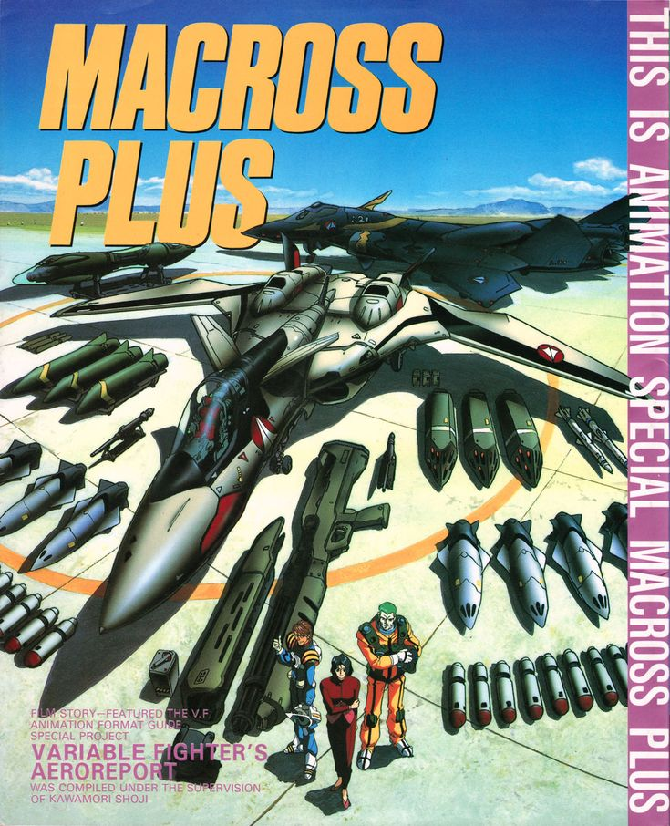 Macross YF-19 and YF-12 with Isamu, Myung, and Guld