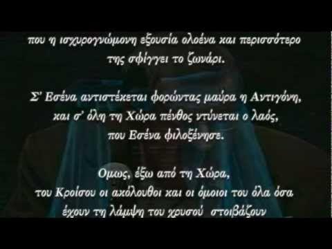 «Εφυγε» ο Günter Grass (1927-13 Απρ.2015) Το ποίημα που αφιέρωσε στην Ελλάδα (Στίχοι-Βιντεο) | netakias.com