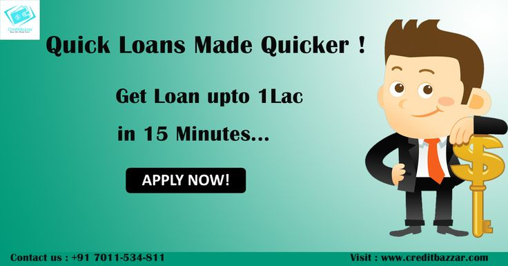 Get Instant Cash upto 1 lac in just 15 Minutes