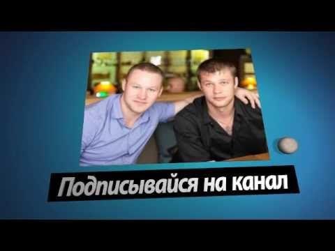 Надежные инвестиции,Алексей и Сергей Рязанов ,Успех неизбежен