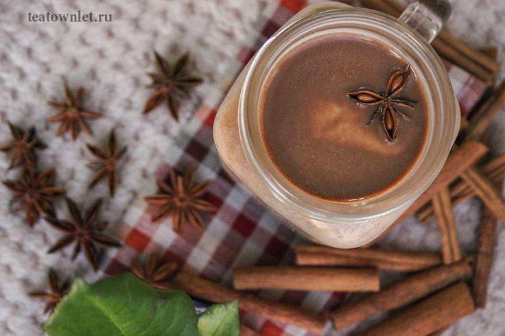Шоколадный чай масала - http://teatownlet.ru/retseptyi/shokoladnaya-masala.html