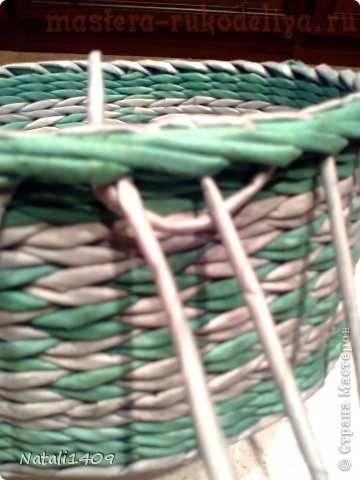 Мастер-класс по плетению из газет: Загибка края