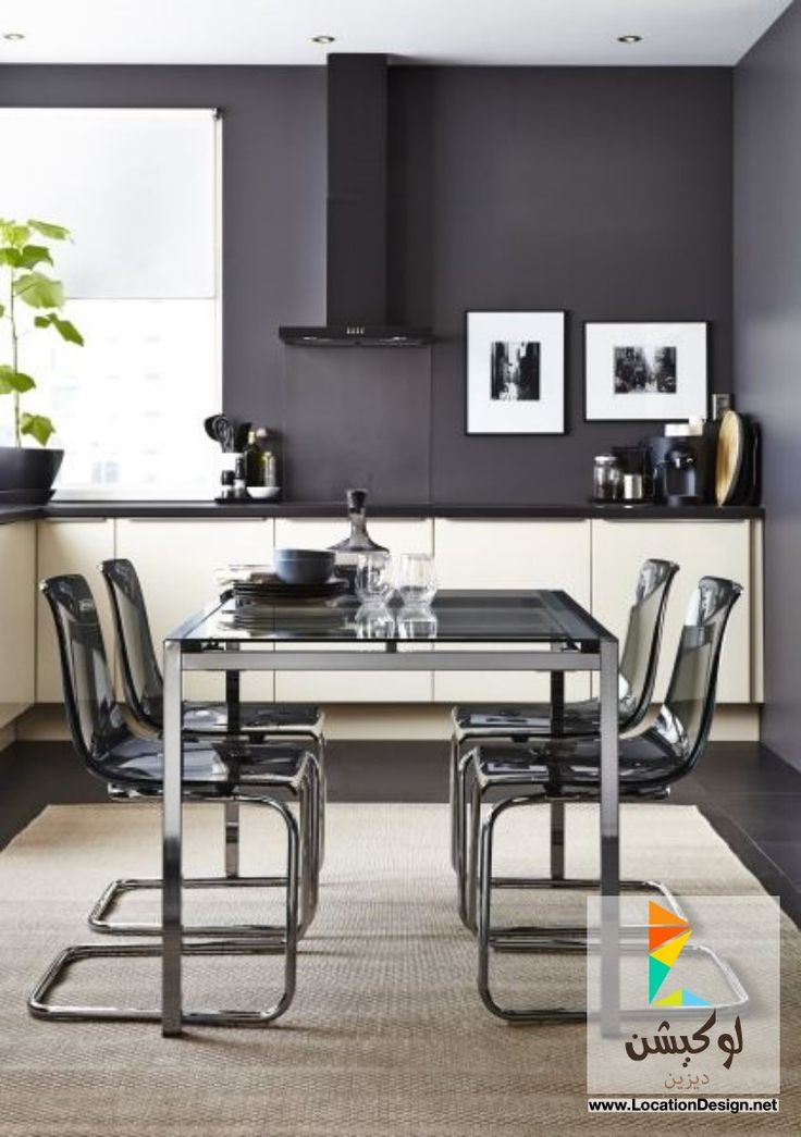 380 Best غرف سفرة Images On Pinterest Dining Rooms