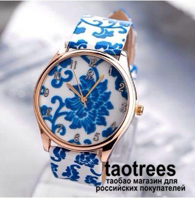Сине белые часы часы - Taobao