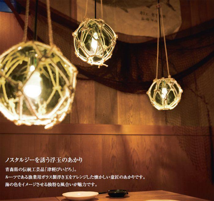 流麗なガラスが美しい津軽びいどろのペンダントライト。【ODELIC OP252420LD OP252421LD ペンダントライト 1灯】 津軽びいどろ ガラス ダクトレール 電球色 LED 天井照明 アンティーク エレガント 日本製 ハンドメイド ライト リビング ダイニング リフォーム