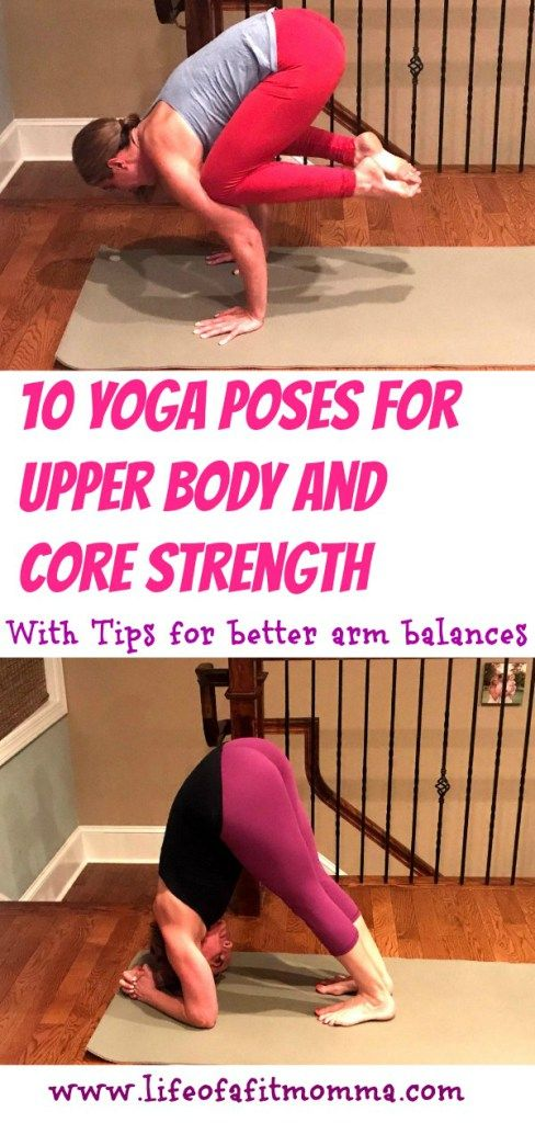 10 yoga poses for upper body and core strength