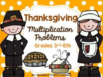 how to solve multi digit multiplication problems