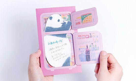 オリジナルデザインのおすすめ誕生日カード