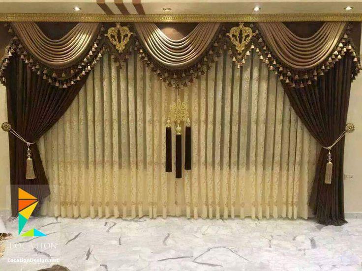 كتالوج ستائر صالونات وانتريهات من اشيك الستائر للريسبشن Curtains Home Decor Home
