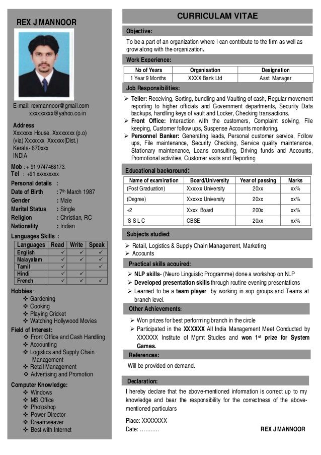 Format Of One Page Resume