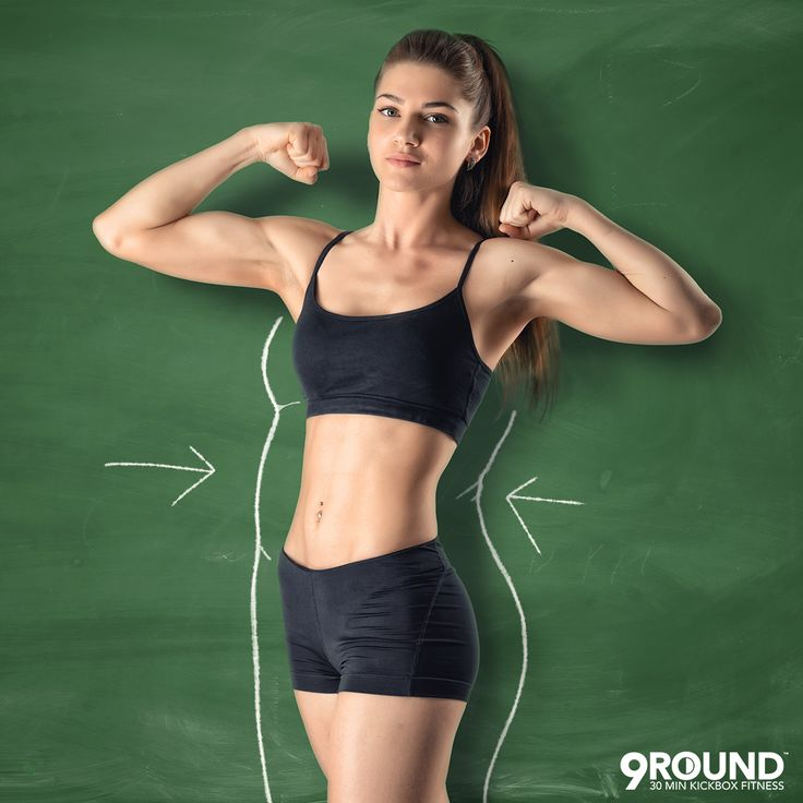 Learn how to make every workout an ab workout! https://www.9round.com/blog/all-day-abs