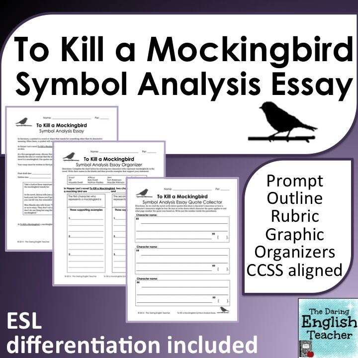 to kill a mockingbird essays on symbols To kill a mockingbird symbolism essay - all sorts of writing services & custom essays dissertations, essays & research papers of highest quality leave behind those.