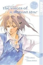 Cover image for 'The Voices of a Distant Star'