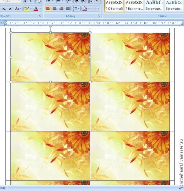 Всем доброго вечера! Хочу поделиться с Вами своими наработками, а именно одним из способов создания визитки своими руками, практически 'в полевых условиях'))) Для этого нам потребуются стандартные программы - Microsoft Office Word и Microsoft Office Picture Manager. По сути, я покажу Вам некоторые возможности этих программ. Как показывает практика, многие не подозревают о ресурсах этих стандартных помощников. Что Вы получите в результ…