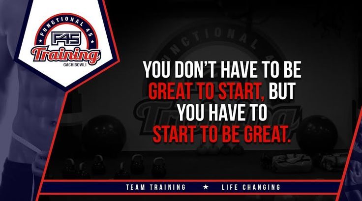The journey of a thousand steps begins with a small one! #StartToday #Workout #FunFitness #F45Gachibowli