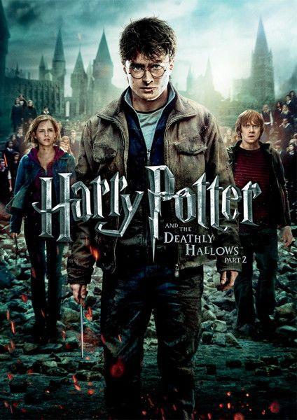 ハリー・ポッターと死の秘宝 Part2のハリーとロンとハーマイオニー・グレンジャーの戦いが決着を迎える