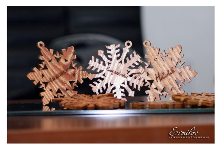 Новогодние Снежинки c именами Лазерная резка дерева Студия лазерной гравировки ERMILOV