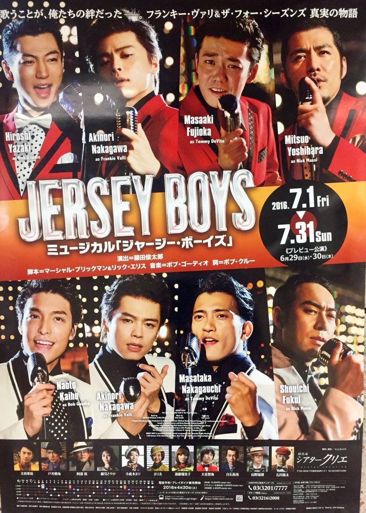 """JERSY BOYS"" @Theatre Criation"