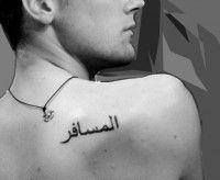 29 exemples de tatouage phrase en arabe