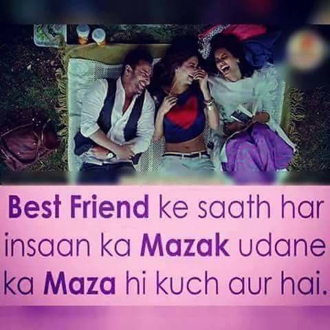 59 best dosti images on Pinterest   Friend quotes, Hindi quotes ...