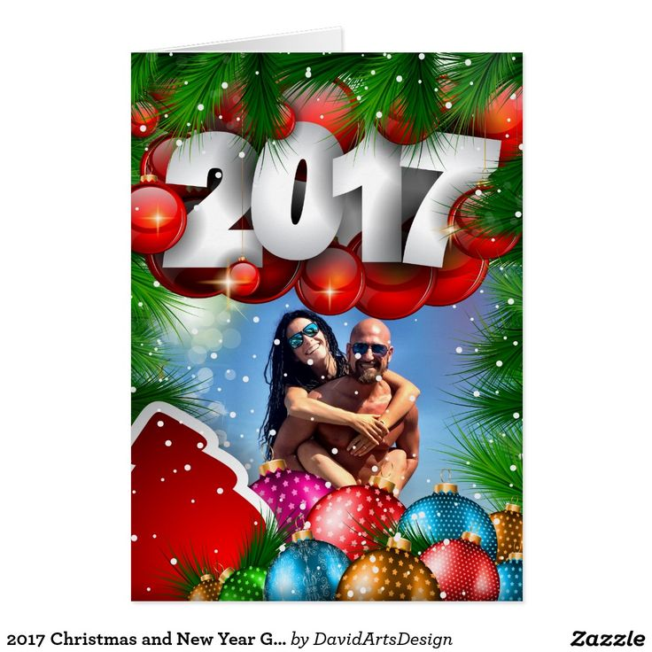 2017 Christmas and New Year Greeting Card
