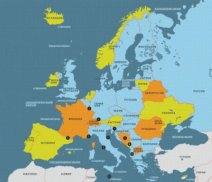 Что значат названия европейских государств | Публикации | Вокруг Света