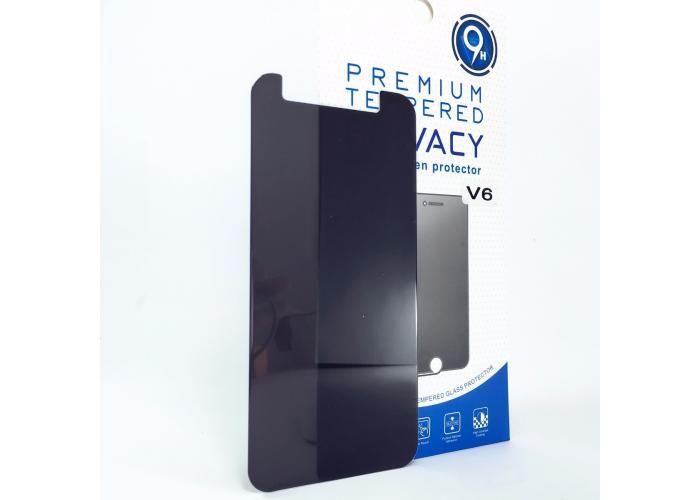 Guili Guili Fundas y Accesorios Para Smartphone: Mica Cristal Templado Privacidad Zte Blade V6 Gorilla Glass - Kichink!