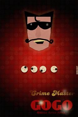 Crime Master Gogo from Andaz Apna Apna