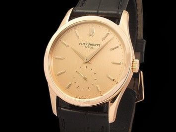 Patek Philippe Calatrava 18K Rose Gold Men's Watch 3796R. Get the lowest price on Patek Philippe Calatrava 18K Rose Gold Men's Watch 3796R and other fabulous designer clothing and accessories! Shop Tradesy now
