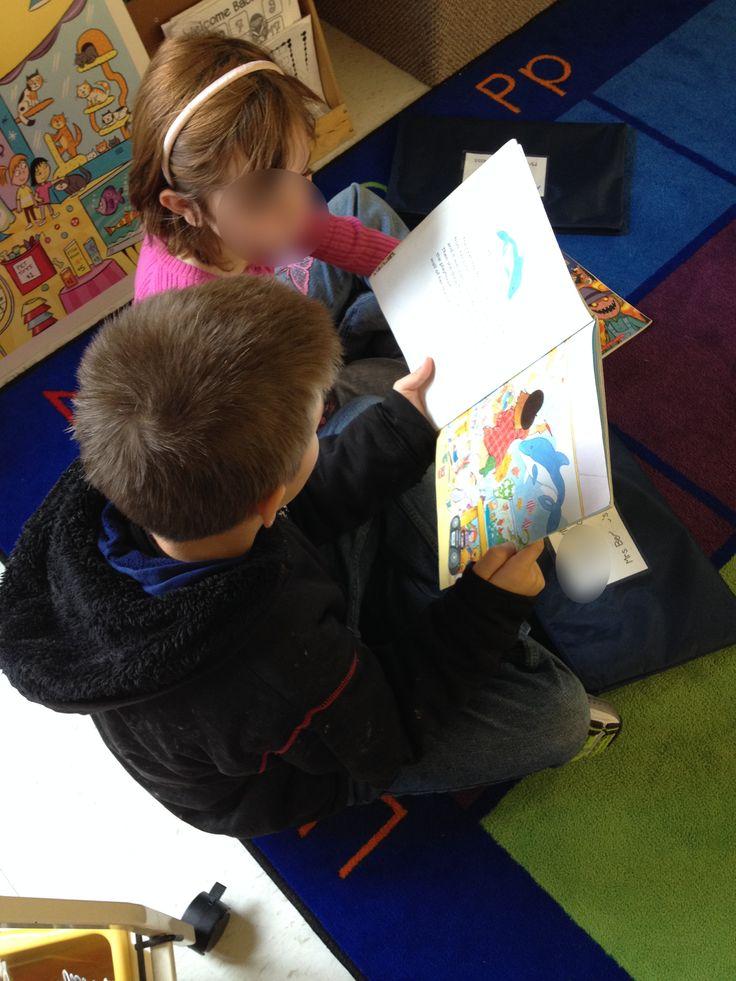 Mrs. Beattie's Classroom: Word Work Centers - GO!