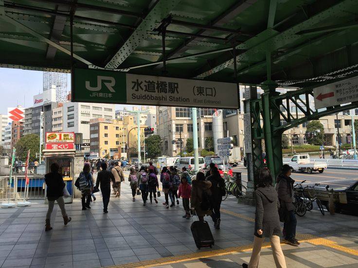 1駅目 水道橋駅 #jrすごろく