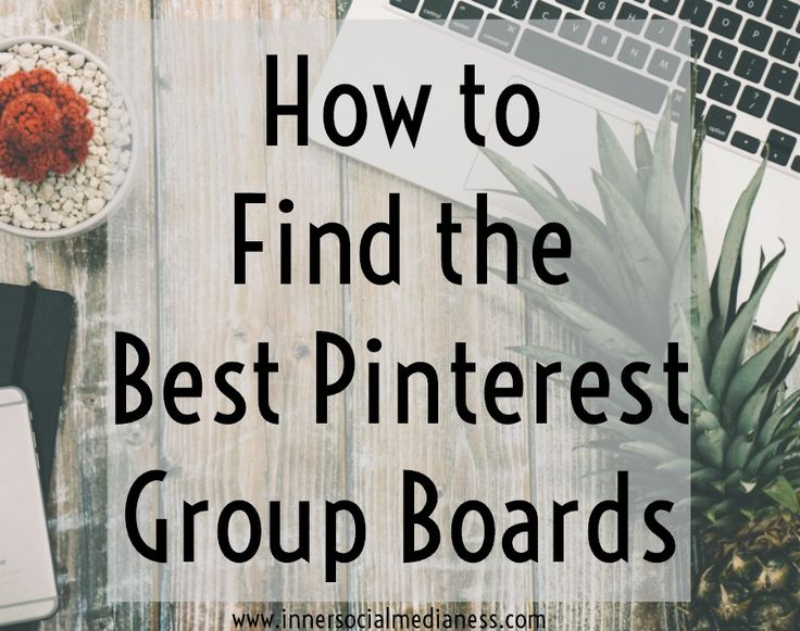 How to Find the Best Pinterest Group Boards for Your Business or Blog - Finding the best group boards take a bit of work but once you connect with the right one, the payoffs comes back to you tenfold. Get my secret super easy tip to find the best Group boards.  via @penneyfox