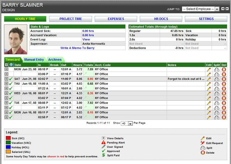 micr0soft malicious software removal tool 3737020 - applicant tracking spreadsheet