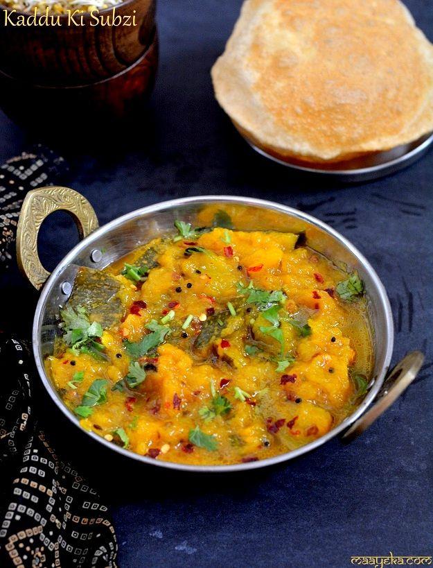 162 best food blogs in the uae images on pinterest food blogs uae khatta meetha kaddu sweet and sour pumpkin curry vegetarian curryindian vegetarian recipesveg forumfinder Image collections