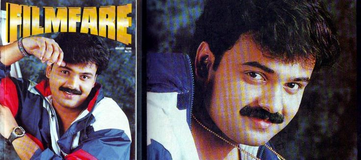7 interesting and lesser-known facts about Kunchacko Boban - filmfare