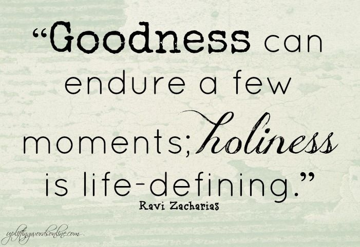 Inside Out: Holiness is Life-Changing… #Quotes #Romans 12:1-2 #RaviZacharias