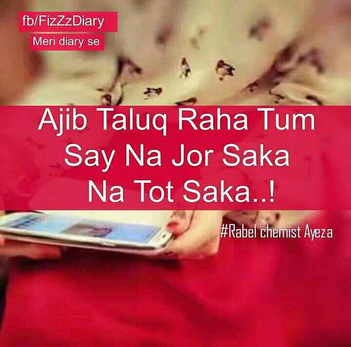 17 best images about urdu poetry and quotes on pinterest