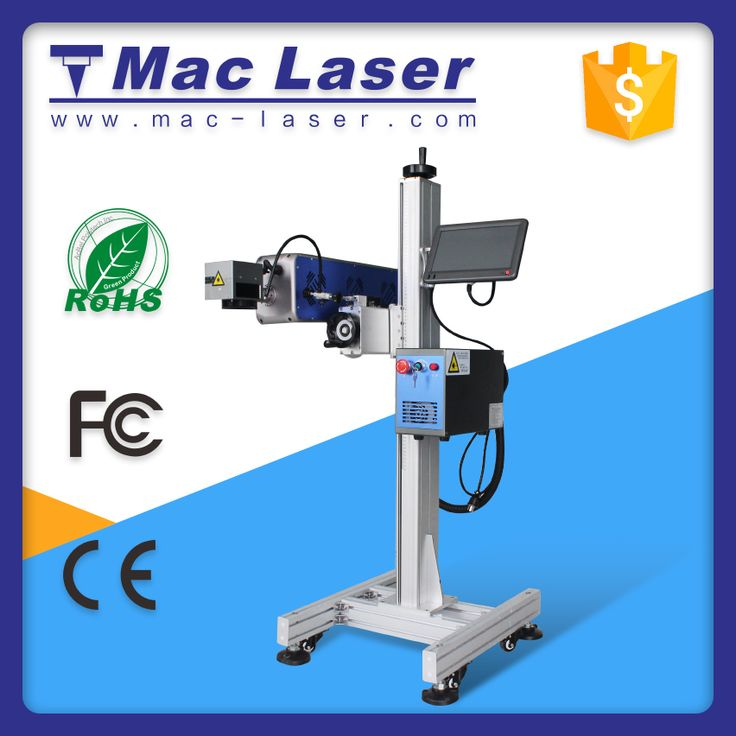 MAC Fast speed production line fight 60 watt CO2 laser marking machine /CO2 laser peeling/etching machine
